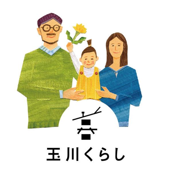 玉川くらし(野沢工務店)